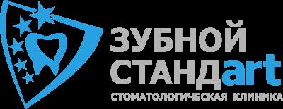 администрация области заняла помещение драматического театра